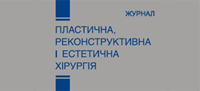 uapras_mag